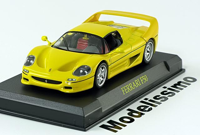 5€                                      Ferrari-F50-Altaya-32832-0